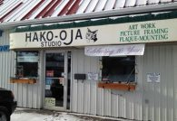 Hako-Oja Studio and Custom Framing